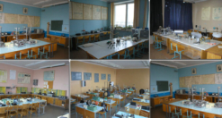Учебные классы и лаборатории
